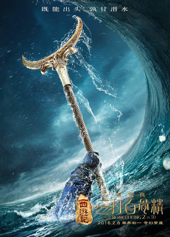 смотреть онлайн игры престолов 4 серия 6