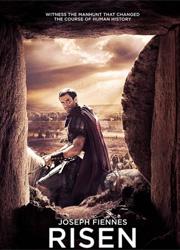 """Рецензия на фильм """"Воскресение Христа"""". Закопать обратно"""