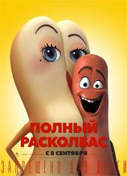 Какие куклы можно мультики советские