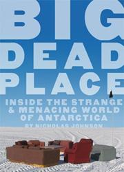 """HBO возрождает проект Джеймса Гандольфини """"Big Dead Place"""""""