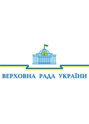 Верховная Рада Украины запретила  все новые российские фильмы