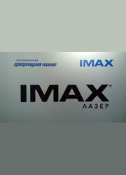 � ������ ���������� ����������� ������� ���� IMAX � ��������� �����������