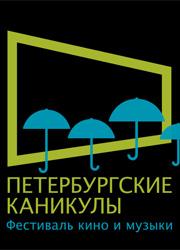 Дворцовую площадь Санкт-Петербурга превратят в кинозал