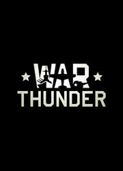 """Создатели игры """"War Thunder"""" представили обновление """"Огненные стрелы"""""""
