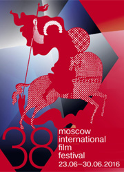 В Москве стартует 38-й международный кинофестиваль
