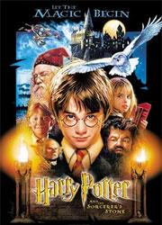 Дэниел Рэдклифф не исключил возвращение к образу Гарри Поттера