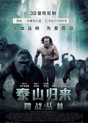 В Китае отменен традиционный летний запрет на иностранные фильмы