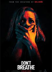 Фильм ужасов возглавил американский прокат