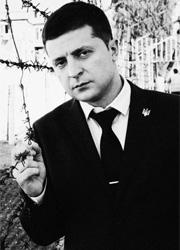 Украинский актер Владимир Зеленский отказался от господдержки