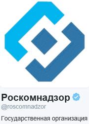 Крупнейший порносайт предложил Роскомнадзору премиальный доступ