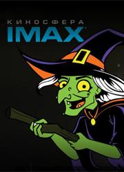 """В """"Киносфера IMAX"""" пройдет очередная Ночь Ужасов"""