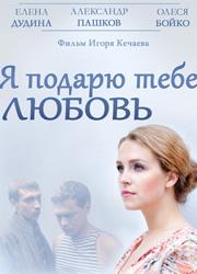 Госкино Украины запретило еще семь российских сериалов