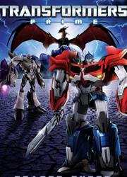 """Machinima и Hasbro завершат трилогию """"Трансформеры: Прайм"""""""