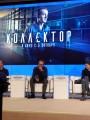"""Пресс-конференция по поводу выхода в прокат фильма """"Коллектор"""""""