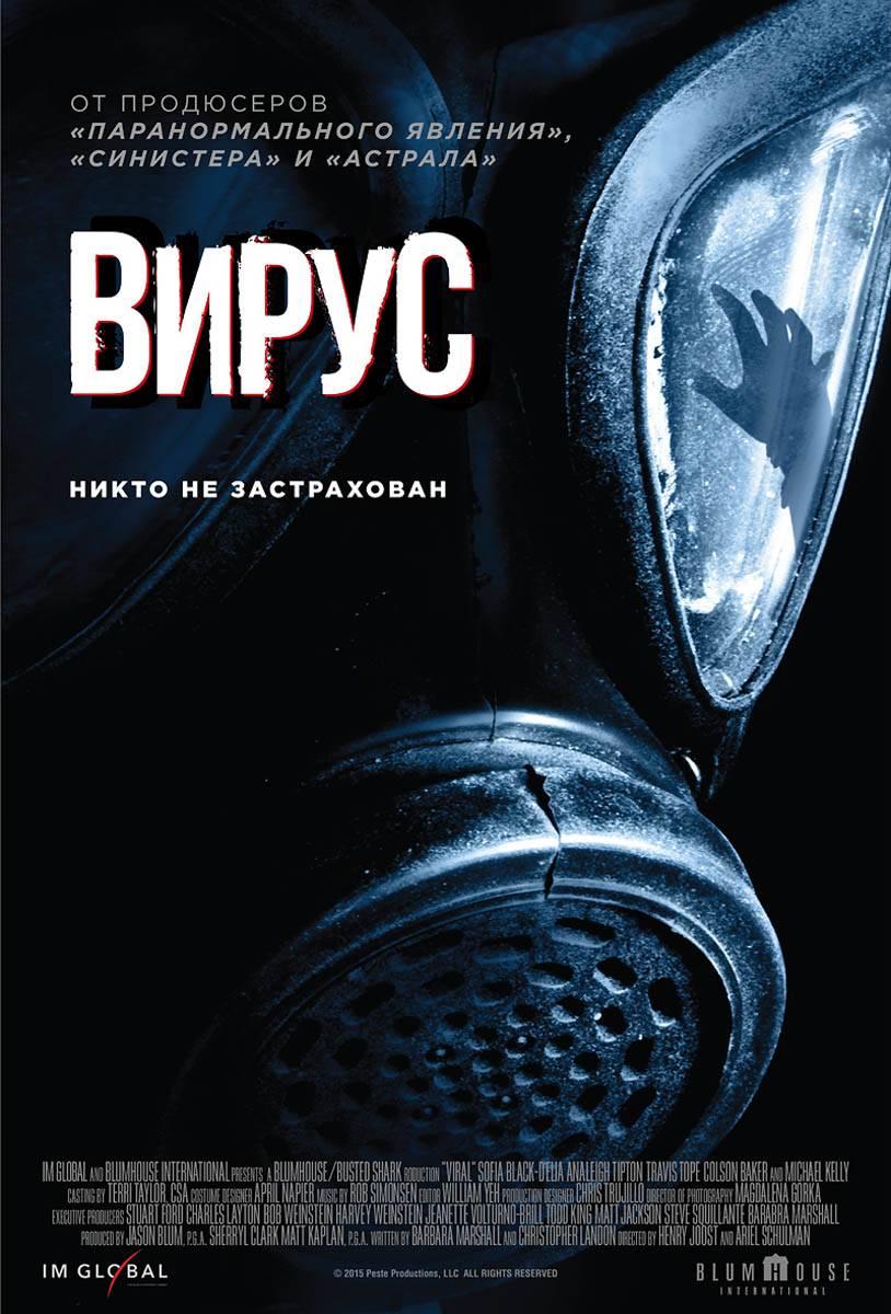 «Самогонщики Видео Фильм» / 2006