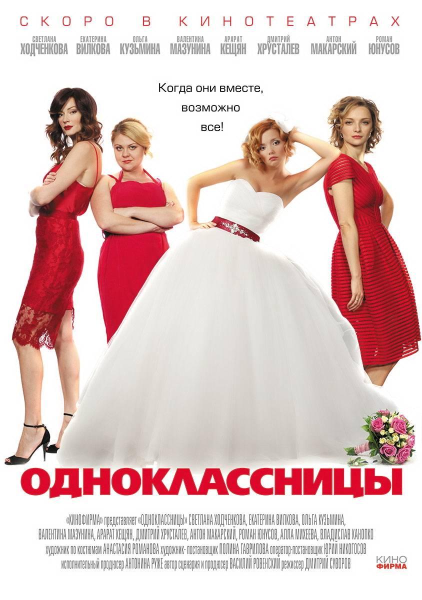 Константин 3 фильм смотреть онлайн хорошее качество