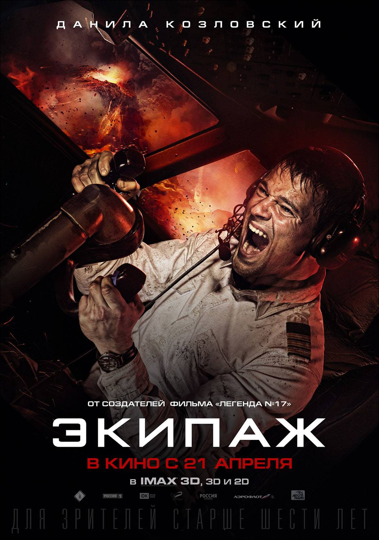 «Кинопоиск Новые Сериалы 2016» — 2004