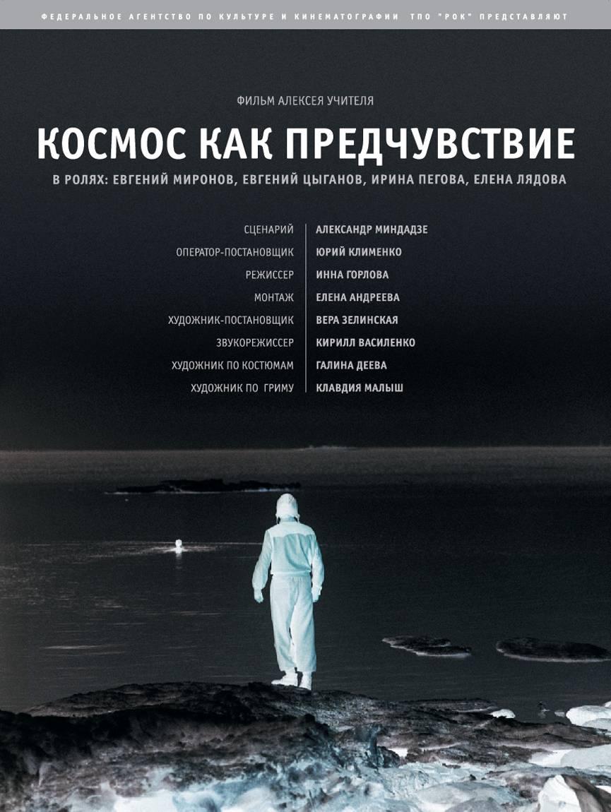 Скачать бесплатно Фильм Другой мир:
