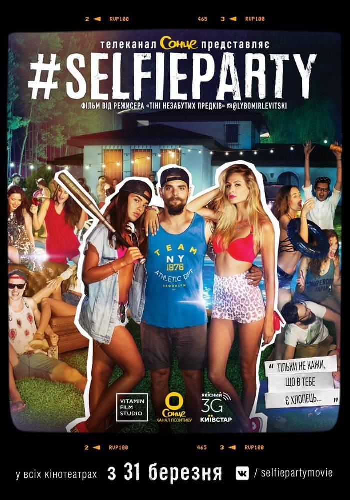 «Фильм Селфипати Selfieparty 2016 Смотреть Онлайн 720» / 2002