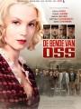 Опасная банда / De Bende van Oss