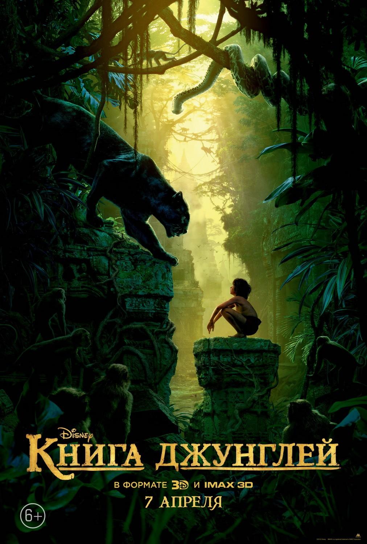 Око возрождения-2 - okoritual.narod.ru