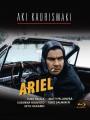 Ариэль / Ariel