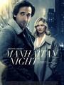 ������ ��������� / Manhattan Nocturne