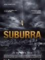 ������ / Suburra