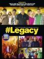 �������� / Legacy