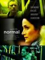 ���������� / Normal