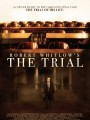������� / The Trial