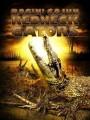 Земля аллигаторов / Ragin Cajun Redneck Gators