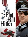 ������� ������ ������� / The Plot to Kill Hitler