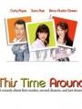 ������ ��� �������� / This Time Around