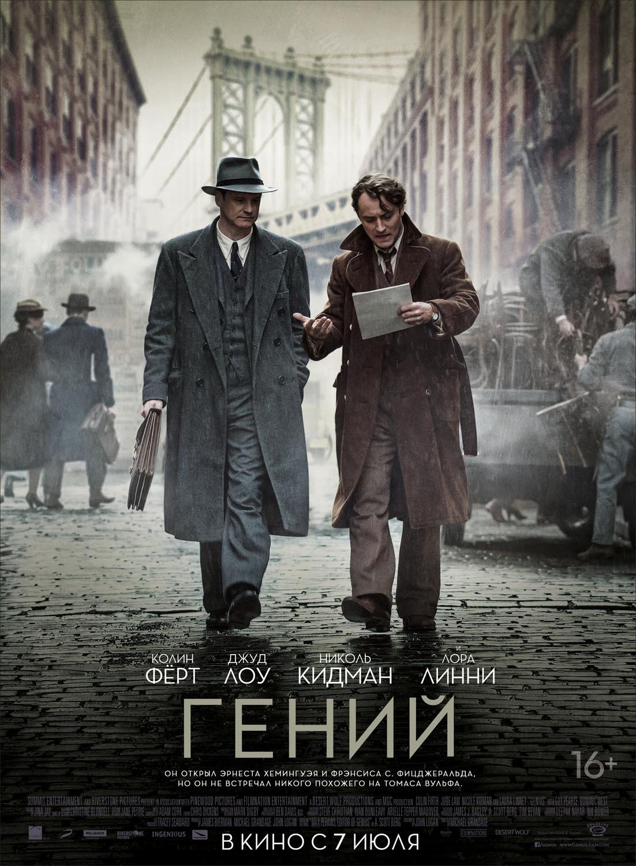 Исторические фильмы россии смотреть онлайн