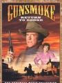 Дымок из ствола: Возвращение в Додж / Gunsmoke: Return to Dodge
