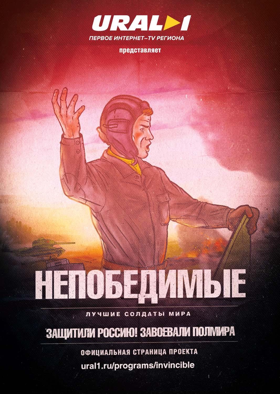 «Приключения Кота Леопольда Новые Серии Все Подряд» — 2011