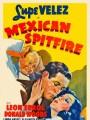 Мексиканская злючка / Mexican Spitfire