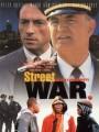 ������� ����� / In the Line of Duty: Street War