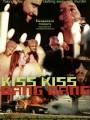 Чмок, чмок, ба-бах / Kiss Kiss Bang Bang