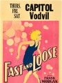 ���������� / Fast and Loose