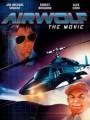Воздушный волк / Airwolf