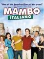 ����� �������� / Mambo italiano