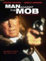 ���� ������ �����: �������� � ��������� �������� / Man Against the Mob: The Chinatown Murders