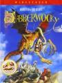Джабервоки / Jabberwocky