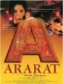 ������ / Ararat
