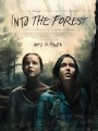 � ���� / Into the Forest