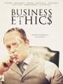 ������� ����� / Business Ethics