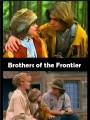 ������ ������� / Brothers of the Frontier