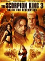 ���� ���������� 3: ����� ������� / The Scorpion King 3: Battle for Redemption